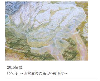 スクリーンショット(2015-07-10 11.07.09)