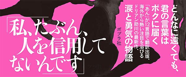新宿の猫_帯OL (002)