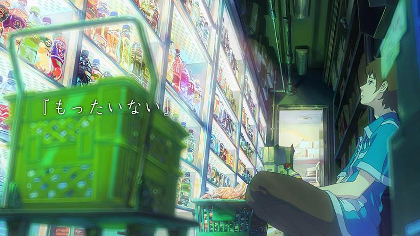 NHK_30_cut_009-2