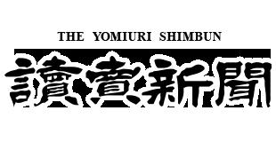 yomiuri